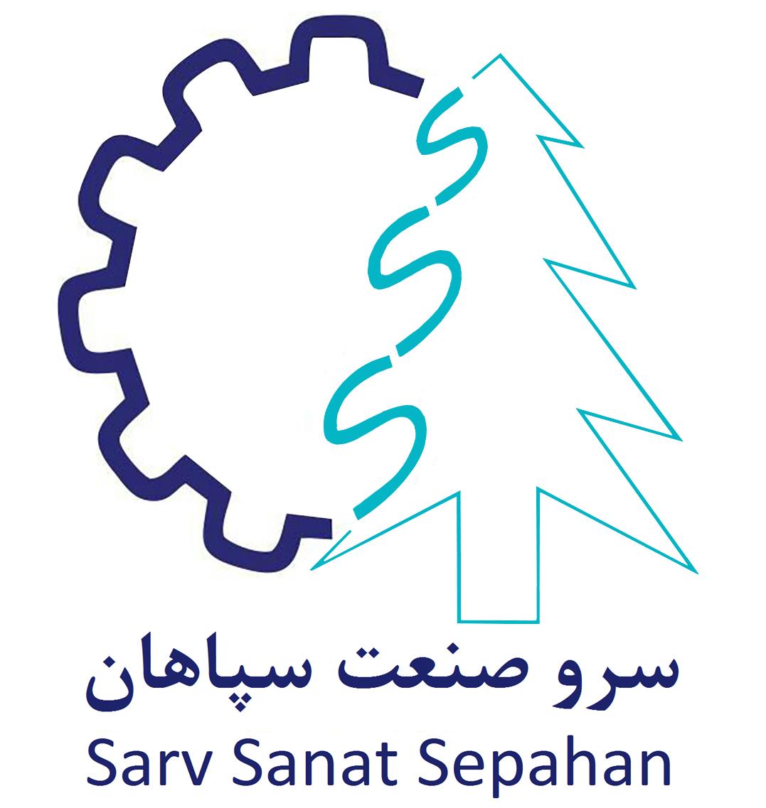 Sarve San'at Sépahan